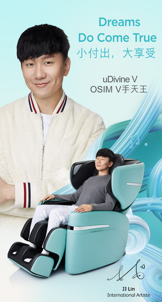 Udivine V Massage Chair Banner 191001 M